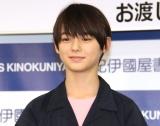 ファーストフォトブック『HAPPY!!』発売記念イベントに出席した翔 (C)ORICON NewS inc.