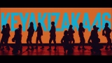 欅坂46がシングル収録曲「Nobody」MVを公開