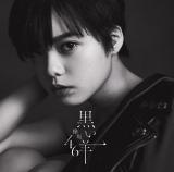 「Nobody」ミュージックビデオが収録される欅坂46 8thシングル「黒い羊」初回仕様限定盤TYPE-A