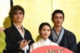 映画『翔んで埼玉』初日舞台あいさつに登壇した(左から)GACKT、二階堂ふみ、伊勢谷友介 (C)ORICON NewS inc.