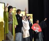 映画『翔んで埼玉』初日舞台あいさつでヒットを祈願 (C)ORICON NewS inc.