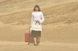 『家政夫のミタゾノ』松岡昌宏、砂漠のド真ん中でポツンとクランクイン
