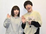 男女2人組YouTuber・パオパオチャンネル(左から)@小豆、ぶんけい (C)ORICON NewS inc.