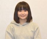 男女2人組YouTuber・パオパオチャンネルの@小豆 (C)ORICON NewS inc.