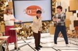 22日放送の『関ジャニ∞クロニクル』では新企画『オチウメ!』がスタート(左から)丸山隆平、安田章大、村上信五 (C)フジテレビ