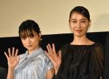 映画『あの日のオルガン』で共演した(左から)大原櫻子、戸田恵梨香 (C)ORICON NewS inc.