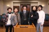 『イノセンス 冤罪弁護士』主題歌・「白日」を歌うKing Gnuが現場訪問 (C)日本テレビ