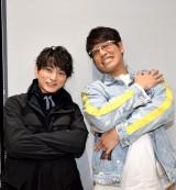 古坂&SKY-HIスペシャル対談