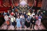 珠玉の名曲を持つアーティストが大集合(C)テレビ東京