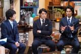2月23日放送、テレビ東京系『FOOT×BRAIN』場面写真(左から)勝村政信、楢崎正剛、中澤佑二(C)テレビ東京