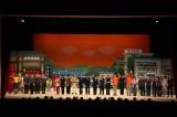 『COOL JAPAN PARK OSAKA』こけら落とし公演の模様(C)ABCテレビ/吉本興業