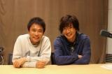 木村拓哉(右)のラジオ番組『木村拓哉 Flow supported by GYAO!』3月放送に浜田雅功がゲスト出演