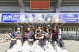 初めての武道館ライブを行ったRoselia(C)BanG Dream! Project (C)Craft Egg Inc. (C)bushiroad All Rights Reserved.