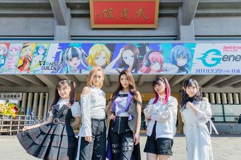 初の武道館ライブを行ったRAISE A SUILEN (C)BanG Dream! Project