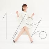 渡辺美優紀1stソロアルバム『17%』初回限定盤