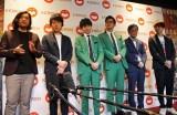 「COOL JAPAN PARK OSAKA」WWホールオープニング公演「KEREN(ケレン)」について語った(左から)見取り図、トット、アインシュタイン (C)ORICON NewS inc.