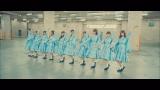「けやき坂46」名義最後の楽曲「君に話しておきたいこと」MVより
