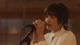 大原櫻子が「ちっぽけな愛のうた(Reprise version)」MV公開