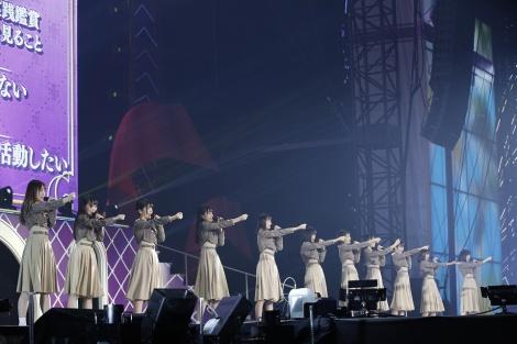 乃木坂46『7th YEAR BIRTHDAY LIVE』DAY2より