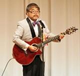 『第19回ビートたけしのエンターテイメント賞』授賞式に出席したグレート義太夫 (C)ORICON NewS inc.