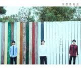 来年1月23日にベストアルバム『空想録(二〇一一‐二〇一八)』をリリース