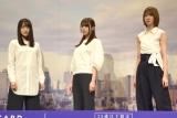 欅坂46(左から)菅井友香、小林由依、土生瑞穂 (C)ORICON NewS inc.