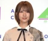 『イオンカード 欅坂46 キャンペーンキャラクター』の就任イベントに出席した欅坂46・土生瑞穂 (C)ORICON NewS inc.
