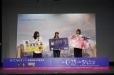『イオンカード 欅坂46 キャンペーンキャラクター』の就任イベントに出席した欅坂46(左から)菅井友香、小林由依、土生瑞穂
