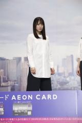 『イオンカード 欅坂46 キャンペーンキャラクター』の就任イベントに出席した欅坂46・菅井友香