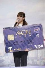 『イオンカード 欅坂46 キャンペーンキャラクター』の就任イベントに出席した欅坂46・小林由依