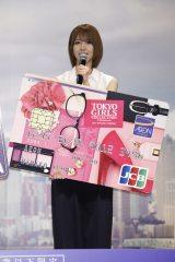 『イオンカード 欅坂46 キャンペーンキャラクター』の就任イベントに出席した欅坂46・土生瑞穂