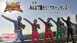 『騎士竜戦隊リュウソウジャー』リュウソウジャーが踊るEDテーマ公開(C)2019テレビ朝日・東映AG・東映