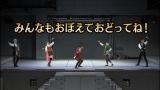 『騎士竜戦隊リュウソウジャー』ヒーロー5人が踊るEDテーマ公開(C)2019テレビ朝日・東映AG・東映