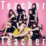 『第33回日本ゴールドディスク大賞』のシングル・オブ・ザ・イヤーを受賞したAKB48「TeacherTeacher」