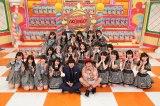26日放送『AKBINGO!』で約1年ぶりに入山杏奈が登場 (C)日本テレビ