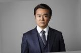 オトナの土ドラ『東海テレビ×WOWOW共同製作連続ドラマ ミラー・ツインズ』に出演する石黒賢(C)WOWOW