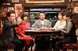 9日放送のフジテレビ系『モノシリーのとっておき〜すんごい人がやってくる!〜』に出演するコシノジュンコ (C)フジテレビ