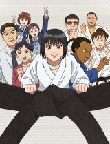 NHK『アニ×パラ〜あなたのヒーローは誰ですか〜』第6弾は視覚障害者柔道(C)河合克敏/NHK