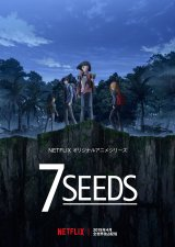 『7SEEDS』冬チームキャスト公開