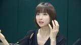 3月3日放送のラジオ番組『博多美女図鑑〜博多デス。〜』の模様(C)KBC