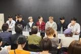 iKONプロモーション来日に密着「来日ドキュメント2019『NEW KIDS』」(前編)配信中