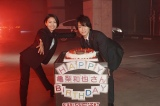 木曜劇場『ストロベリーナイト・サーガ』に出演する(左から)二階堂ふみ、亀梨和也 (C)フジテレビ