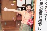連続テレビ小説『まんぷく』子育てと朝ドラヒロインの両立を完遂した安藤サクラ(C)NHK