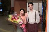 連続テレビ小説『まんぷく』夫婦役の安藤サクラと長谷川博己がクランクアップ(C)NHK