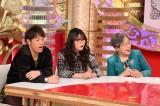 28日放送の『世界の年収400マン 年収400万円で手に入る!世界の豪邸SP』(C)中京テレビ