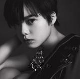 欅坂46 8thシングル「黒い羊」TYPE-A