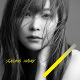 AKB48の55thシングル「ジワるDAYS」初回限定盤Type-A (C)You, Be Cool!/KING RECORDS