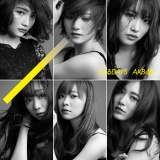 AKB48の55thシングル「ジワるDAYS」初回限定盤Type-B (C)You, Be Cool!/KING RECORDS