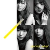 AKB48の55thシングル「ジワるDAYS」通常盤Type-A (C)You, Be Cool!/KING RECORDS