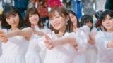 公開された指原莉乃のAKB48ラストシングル「ジワるDAYS」のMVカット(C)AKS/キングレコード